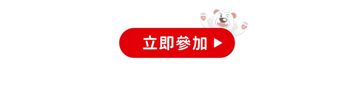 proimages/hot-news/202104-06-8k/01.jpg