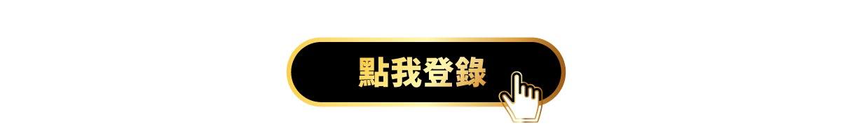 proimages/hot-news/20210701東奧/02.jpg