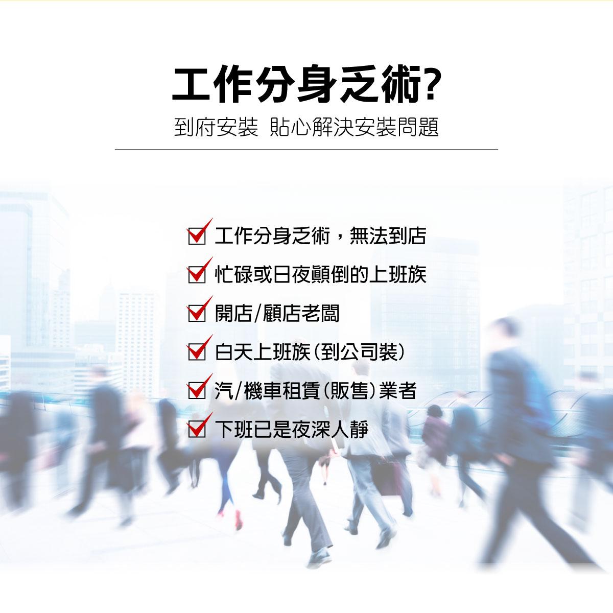 proimages/index/PX到府安裝熊大心/PXinstall-Homeservice-02.jpg