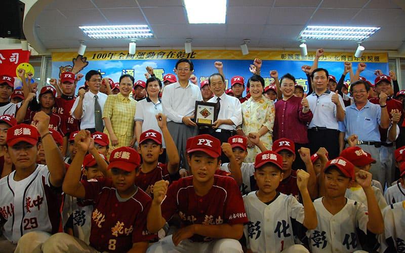 支持台灣棒球
