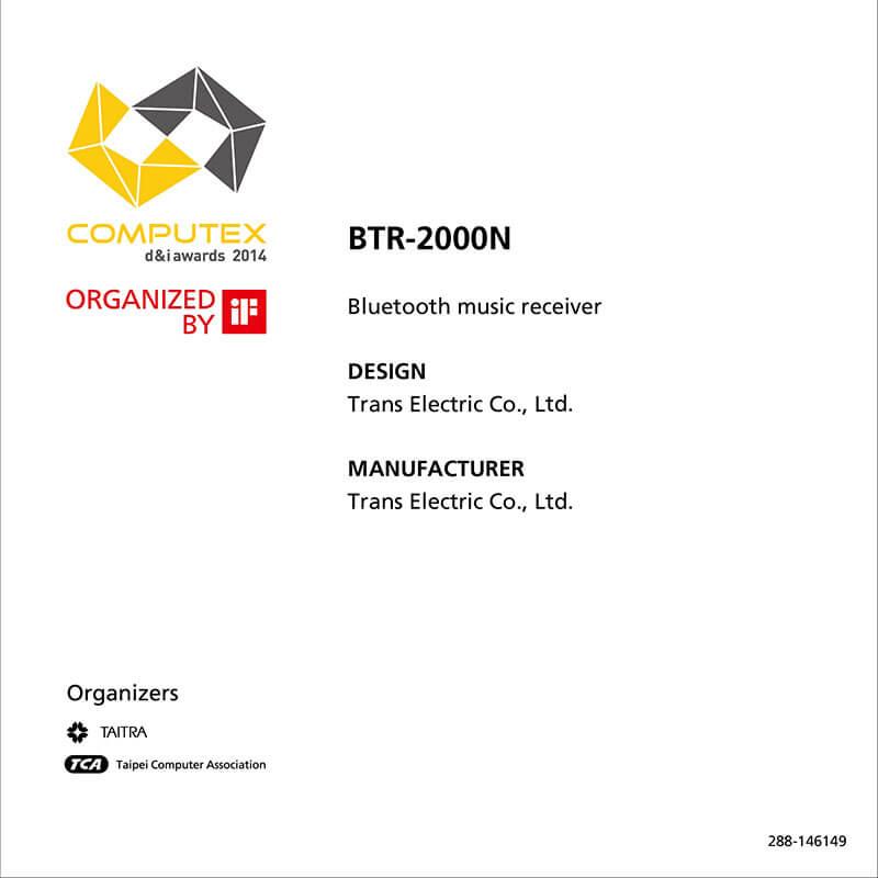 2014年Computex D&I (創新設計獎)