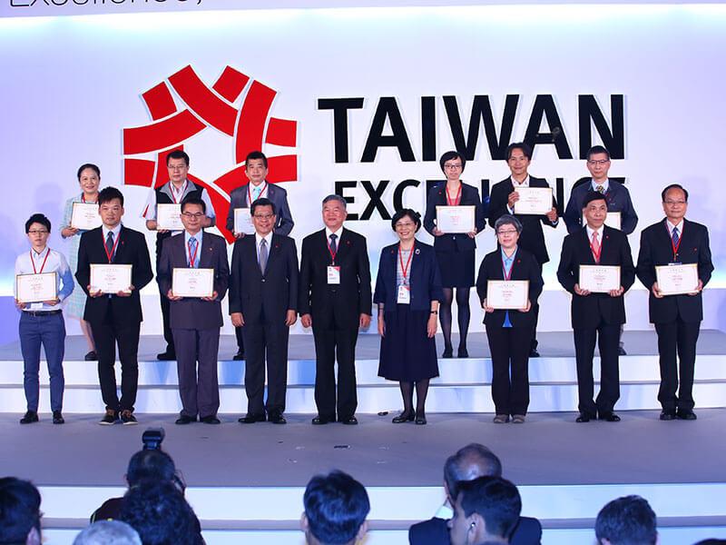 2016年(24屆) 台灣精品獎
