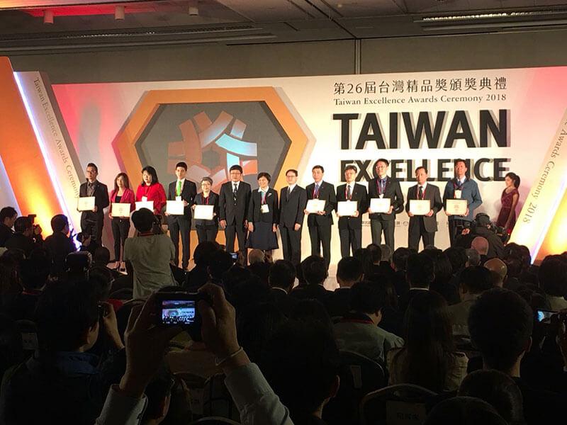 2018年(26屆) 台灣精品獎
