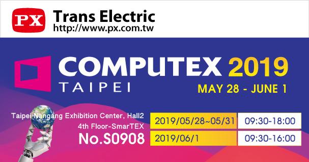 2019年台北國際電腦展 (COMPUTEX TAIPEI 2019)