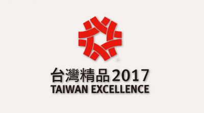 大通行車記錄器、高畫質無線傳輸盒再度榮獲2017台灣精品獎肯定