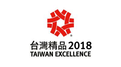 A9 Smart IQ 雙鏡高畫質行車記錄器,榮獲2018 台灣精品獎榮耀!