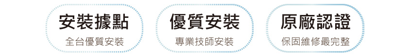 proimages/news/PX安裝熊大心/安裝熊大心-03.jpg