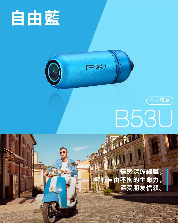 proimages/product/Bike_Cam/B53U_B63U/06.jpg