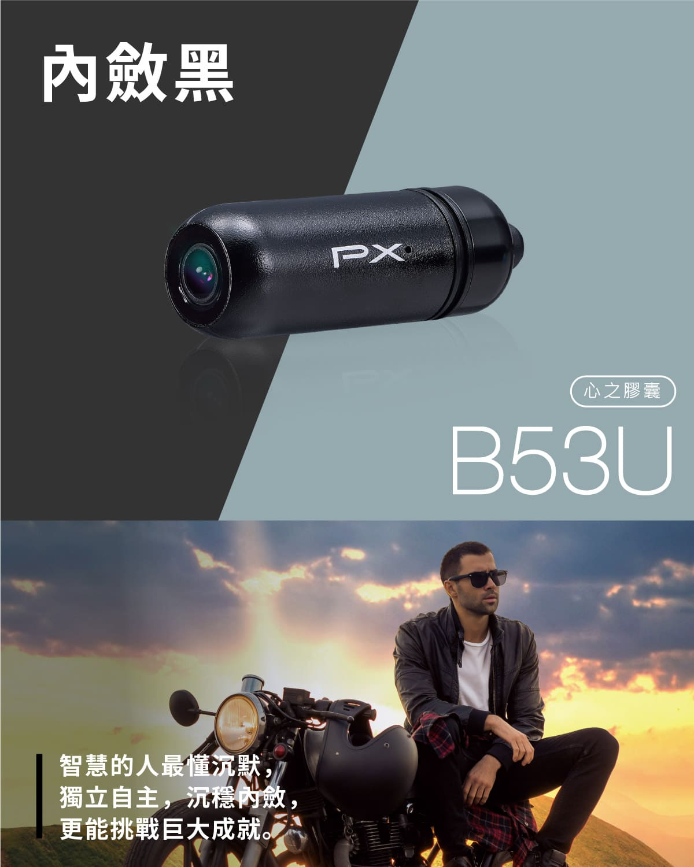 proimages/product/Bike_Cam/B53U_B63U/07.jpg