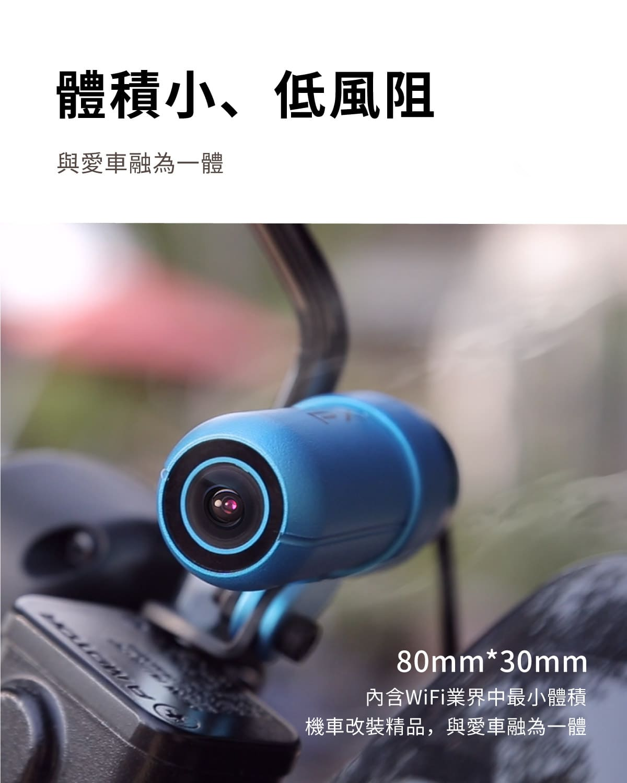 proimages/product/Bike_Cam/B53U_B63U/09.jpg