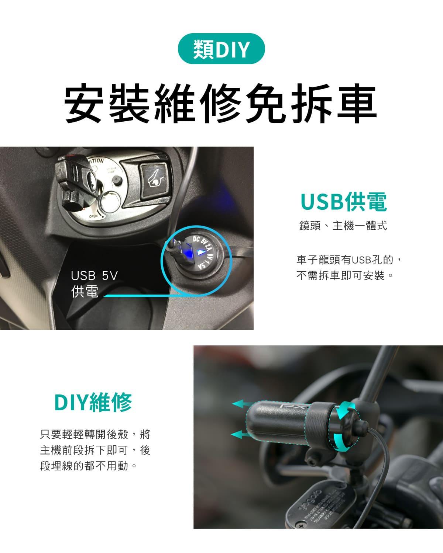 proimages/product/Bike_Cam/B53U_B63U/17.jpg