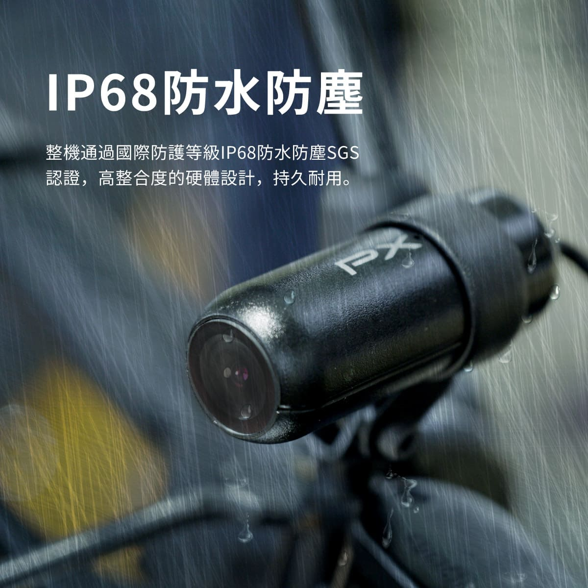 proimages/product/Bike_Cam/B53U_B63U/21.jpg