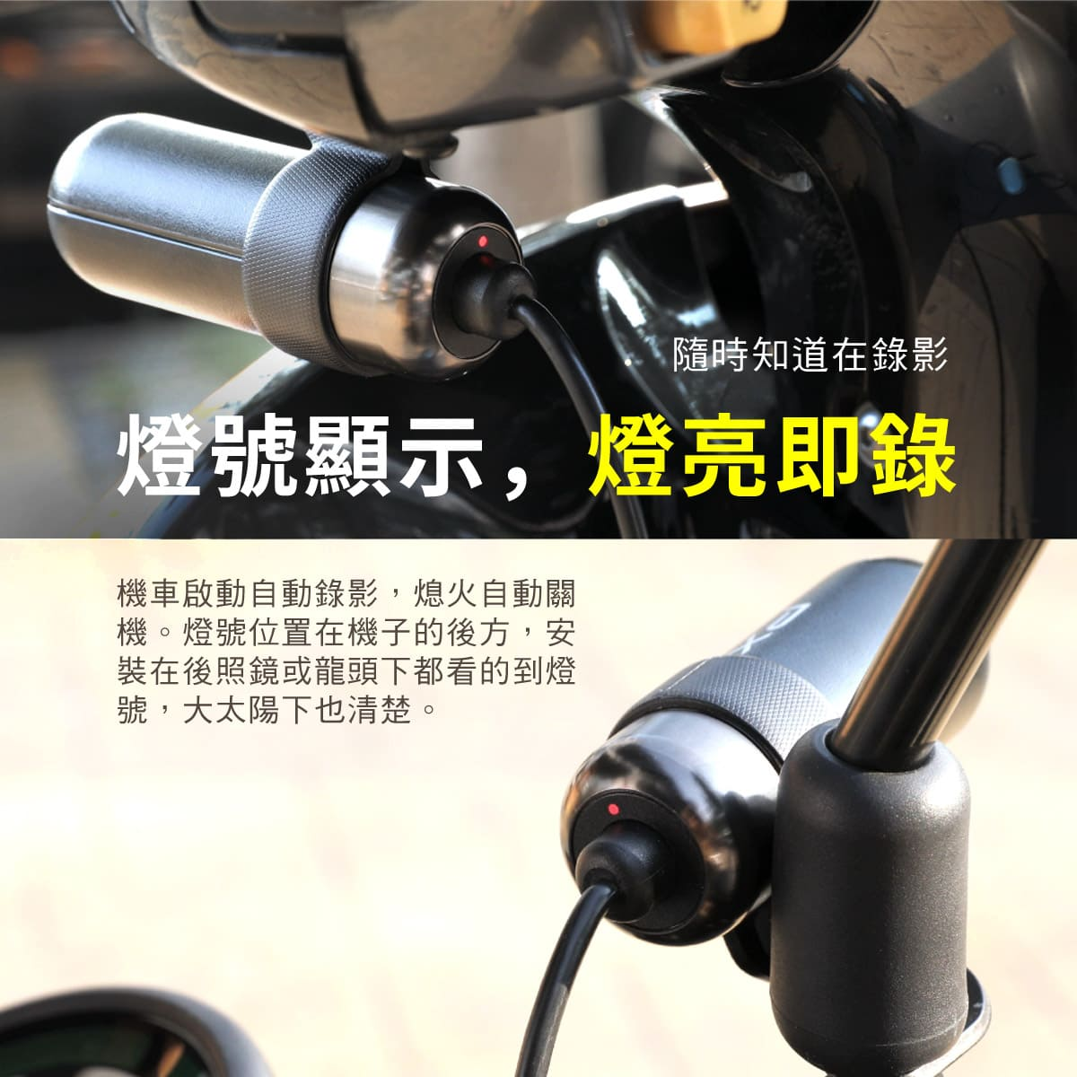 proimages/product/Bike_Cam/B53U_B63U/22.jpg