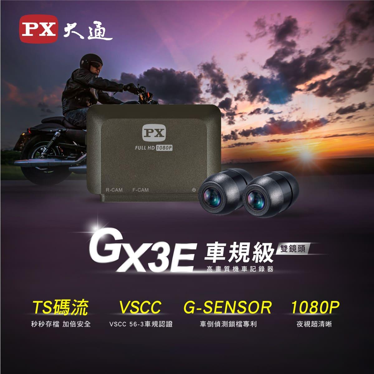 proimages/product/Bike_Cam/GX3E/01.jpg