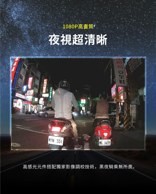 proimages/product/Bike_Cam/GX3E/05.jpg