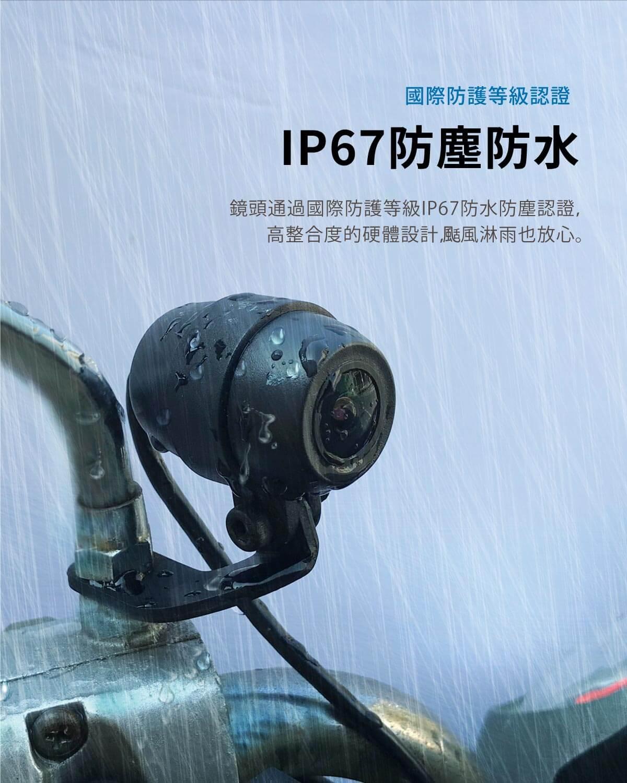 proimages/product/Bike_Cam/GX3E/07.jpg