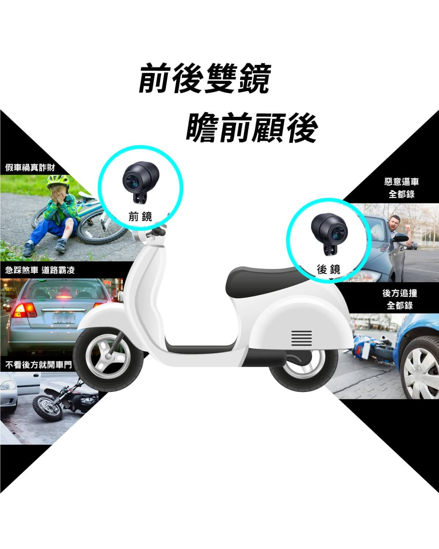 proimages/product/Bike_Cam/GX3E/11.jpg