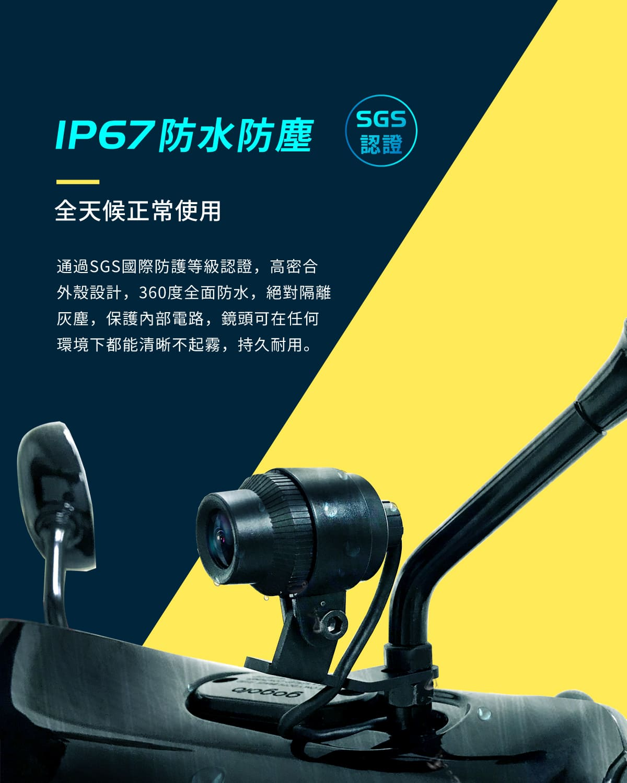 proimages/product/Bike_Cam/Gogoro-GX1S/08.jpg