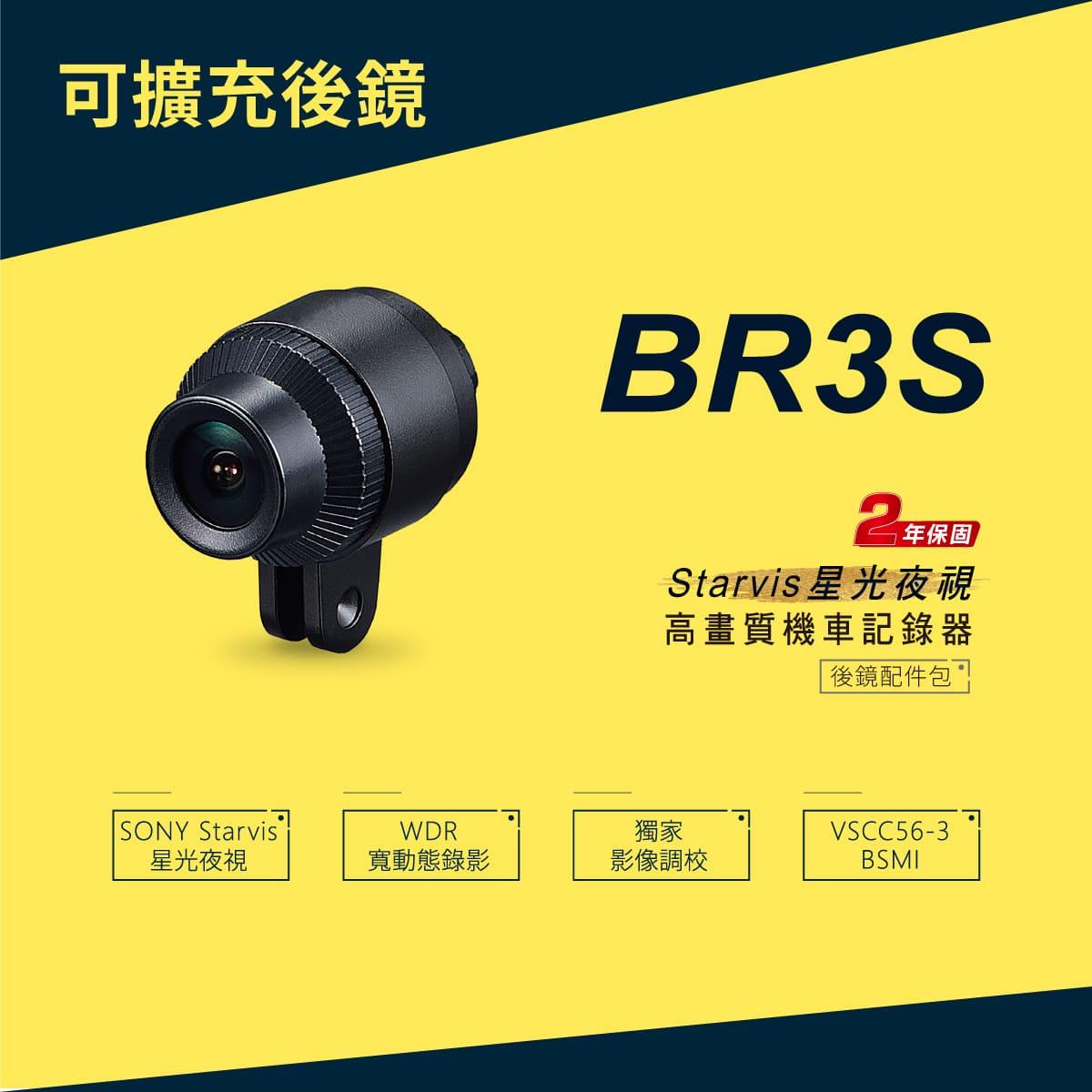 proimages/product/Bike_Cam/Gogoro-GX1S/13.jpg
