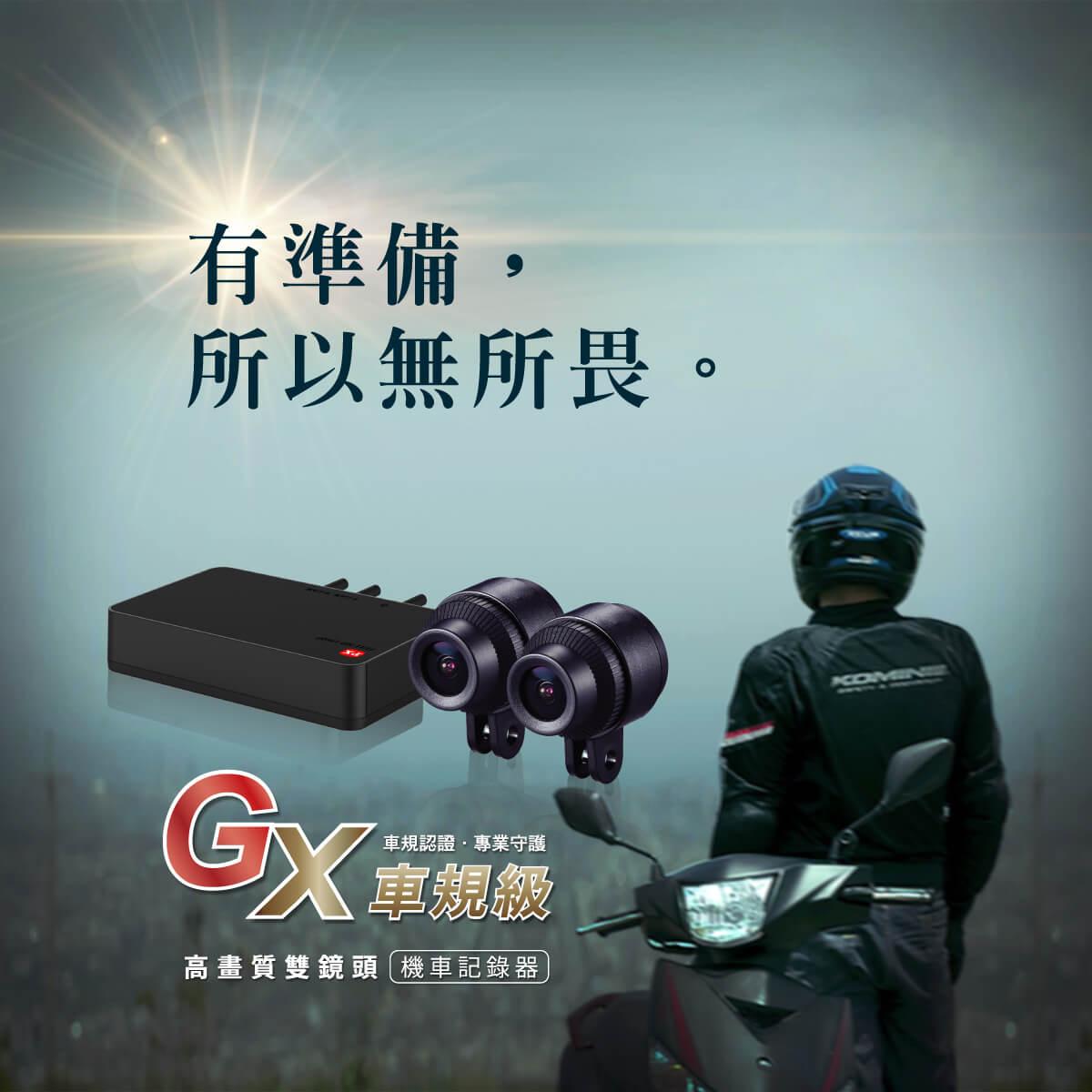 proimages/product/Bike_Cam/PX-GX-V2/01.jpg