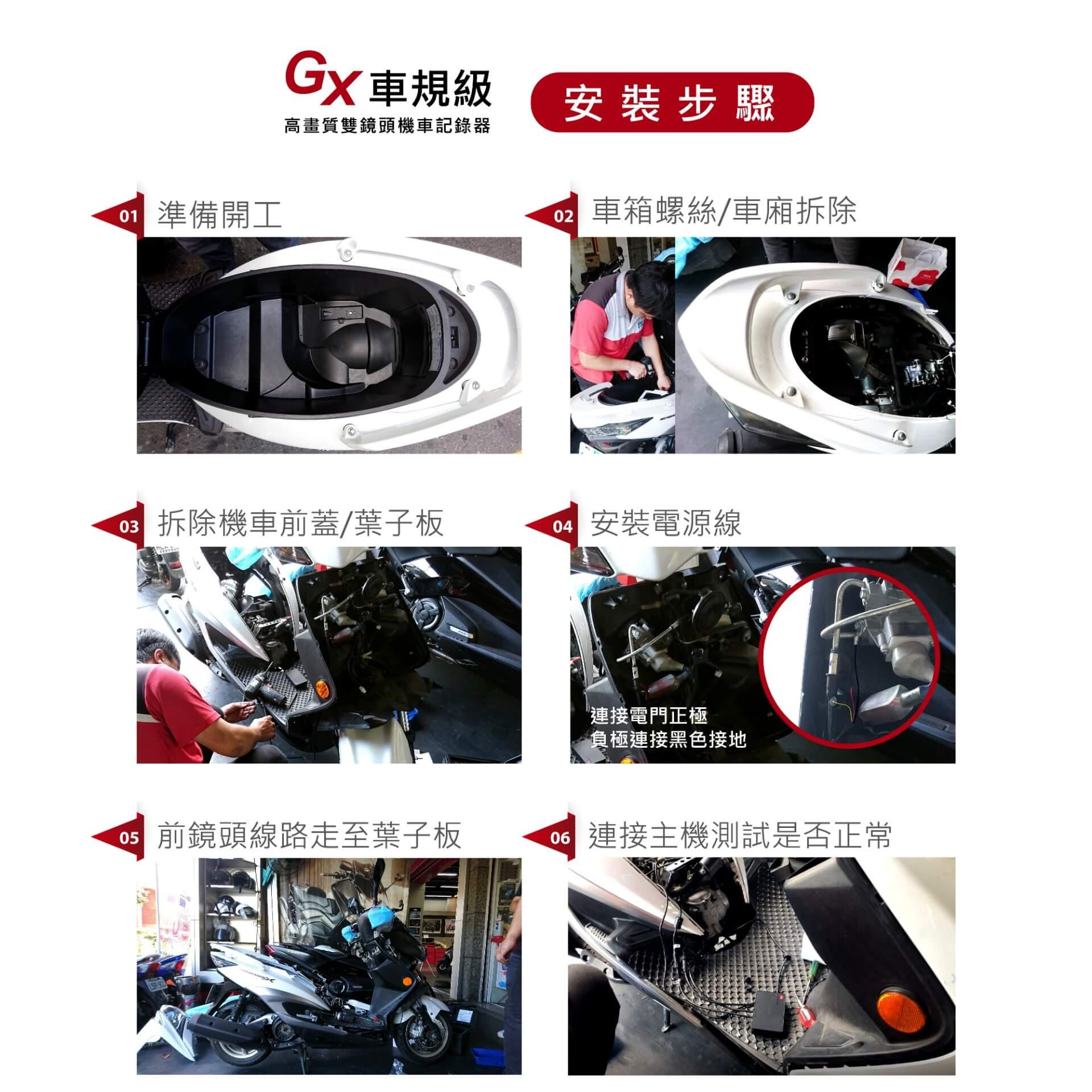 proimages/product/Bike_Cam/PX-GX/PX-GX-step-01_resized.jpg