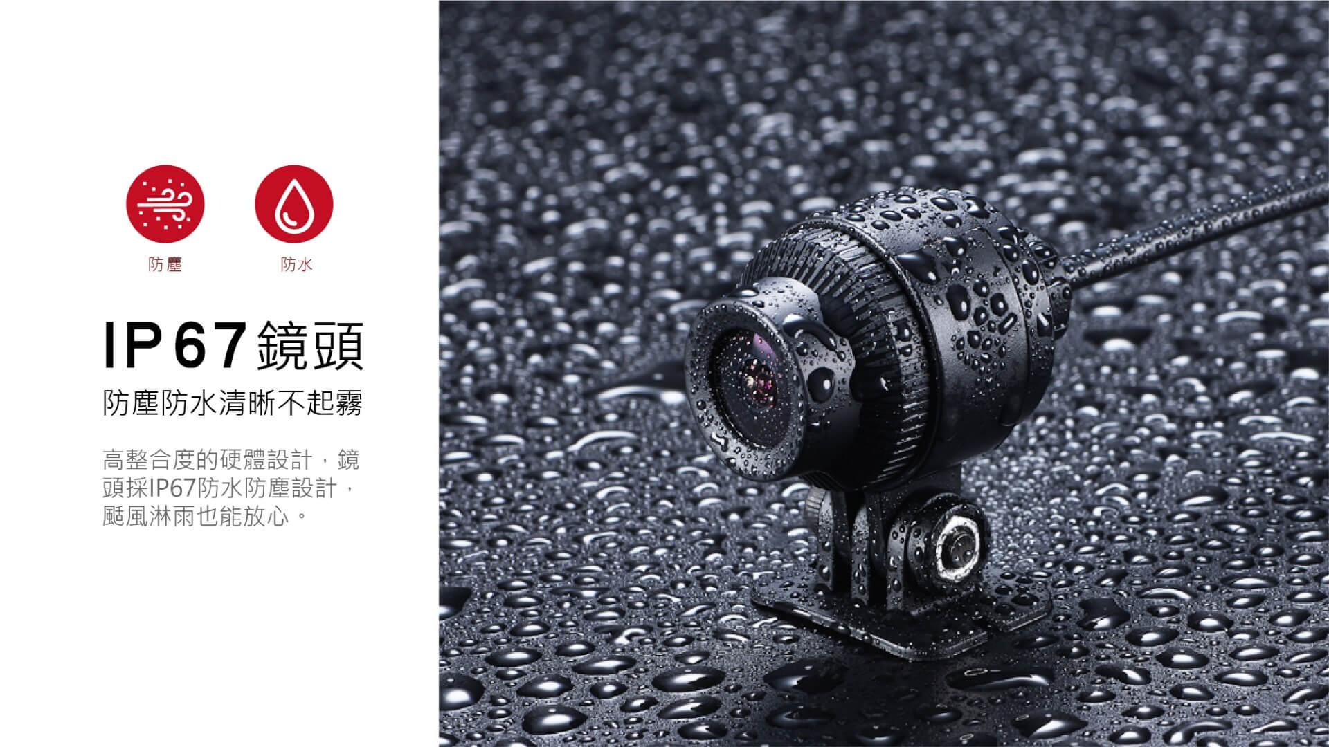 proimages/product/Bike_Cam/PX-GX/PX-GX_06_resized.jpg