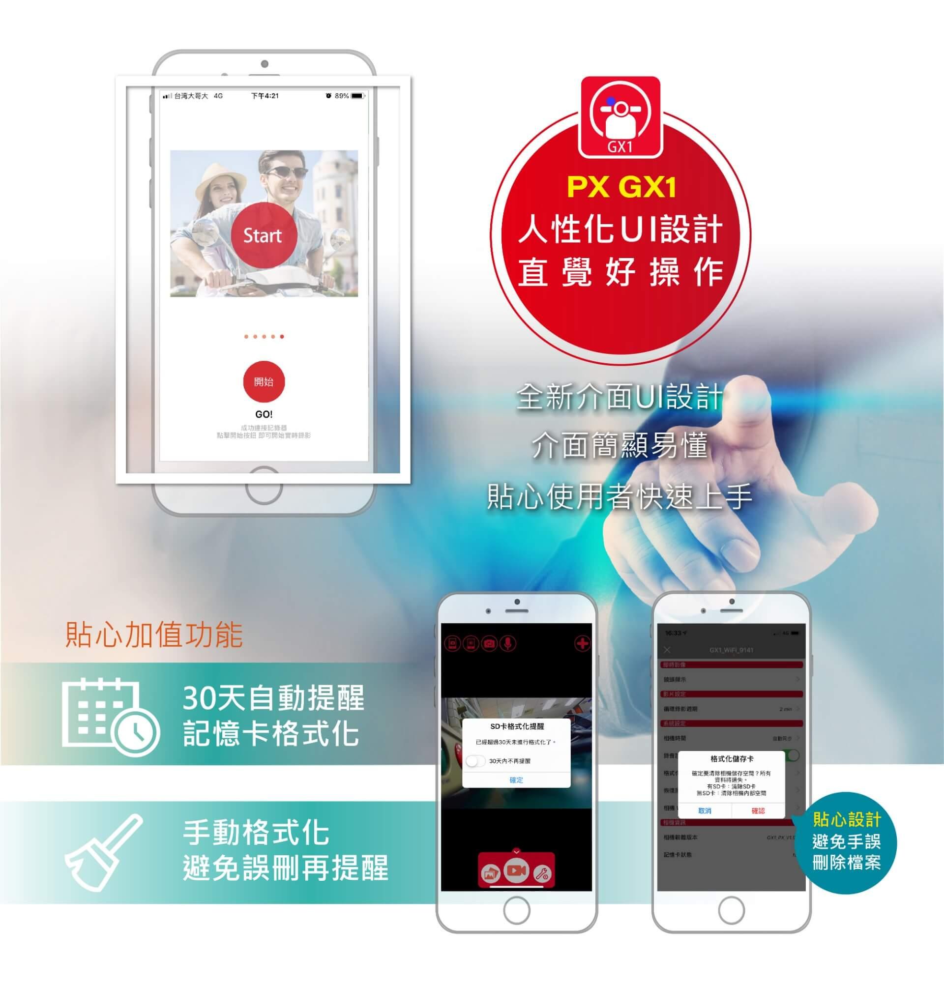 proimages/product/Bike_Cam/PX-GX/PX-GX_10_resized.jpg