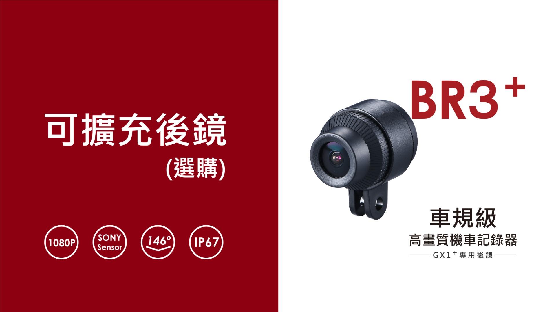 proimages/product/Bike_Cam/PX-GX1_Plus/PX-GX1_11_resized.jpg