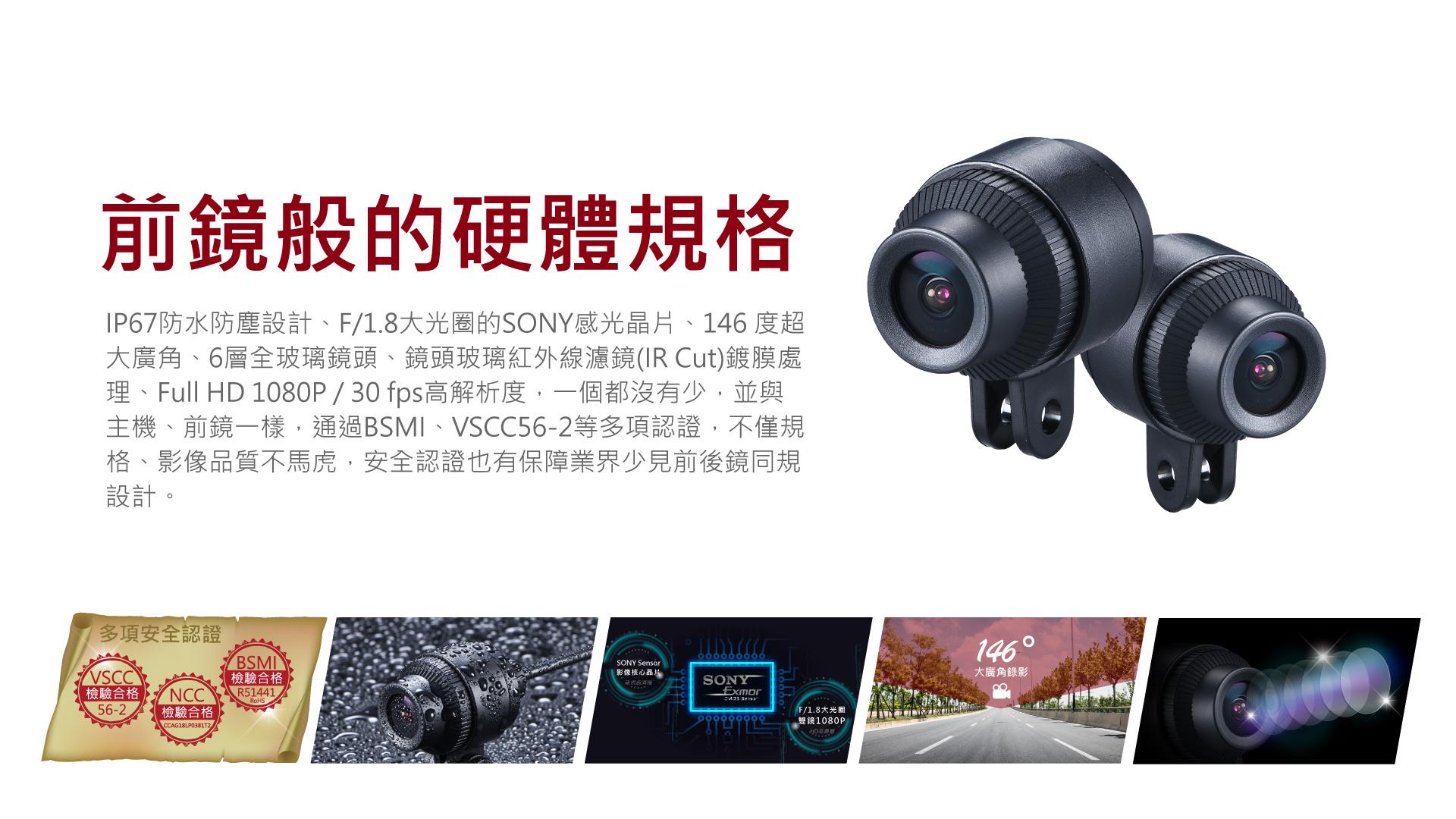 proimages/product/Bike_Cam/PX-GX1_Plus/PX-GX1_14_resized.jpg