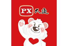 proimages/product/Bike_Cam/PX-GX1_Plus/onlinesale/01-px.png