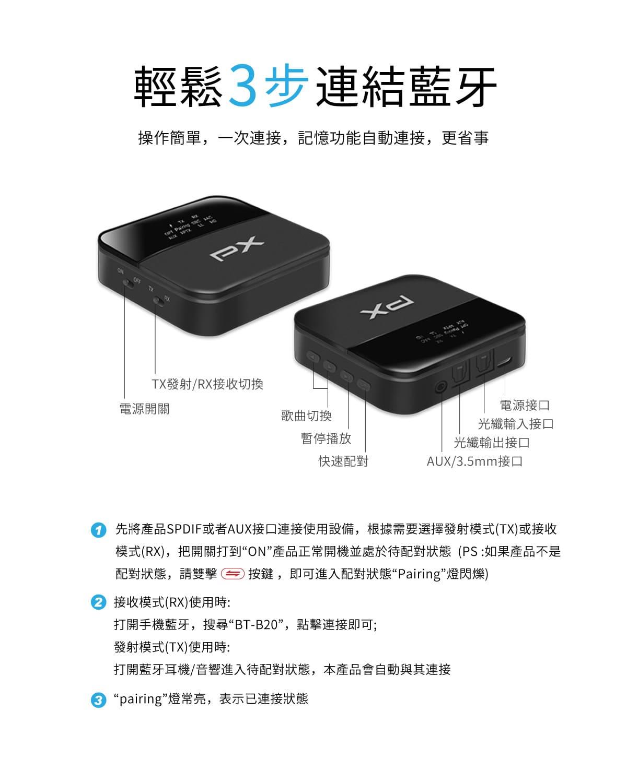 proimages/product/Bluetooth/BTR-50/11.jpg