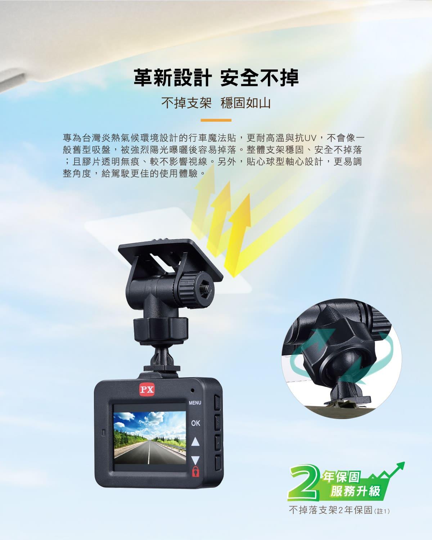 proimages/product/Dash_Cam/A52/A52-02.jpg