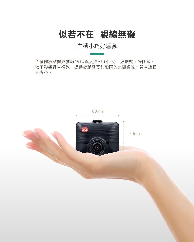 proimages/product/Dash_Cam/A52/A52-03.jpg