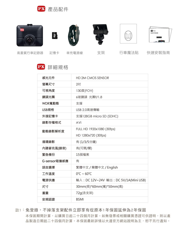 proimages/product/Dash_Cam/A52/A52-10.jpg