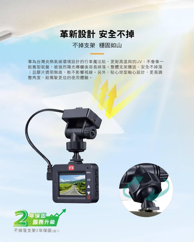 proimages/product/Dash_Cam/A52G/A52G-02.jpg