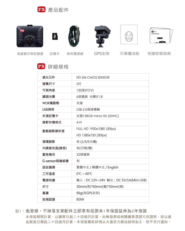 proimages/product/Dash_Cam/A52G/A52G-11.jpg