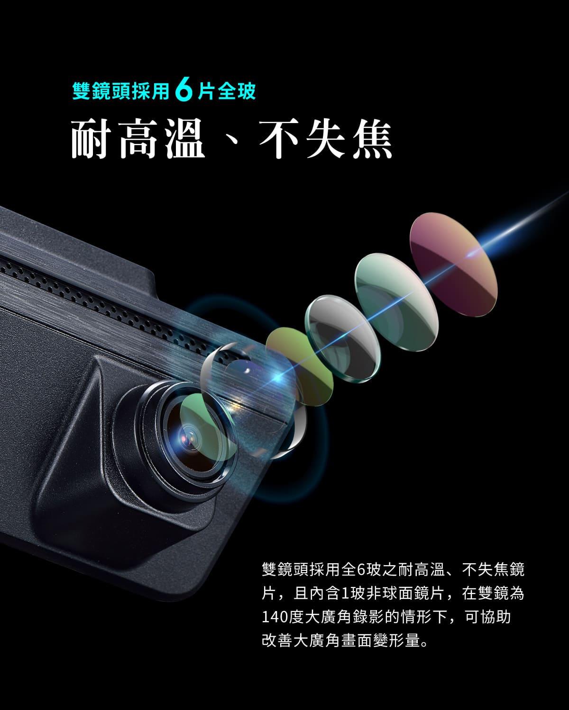 proimages/product/Dash_Cam/A72G_A80GS/05.jpg