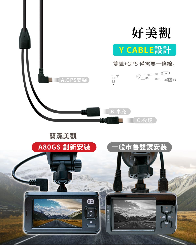 proimages/product/Dash_Cam/A72G_A80GS/07.jpg