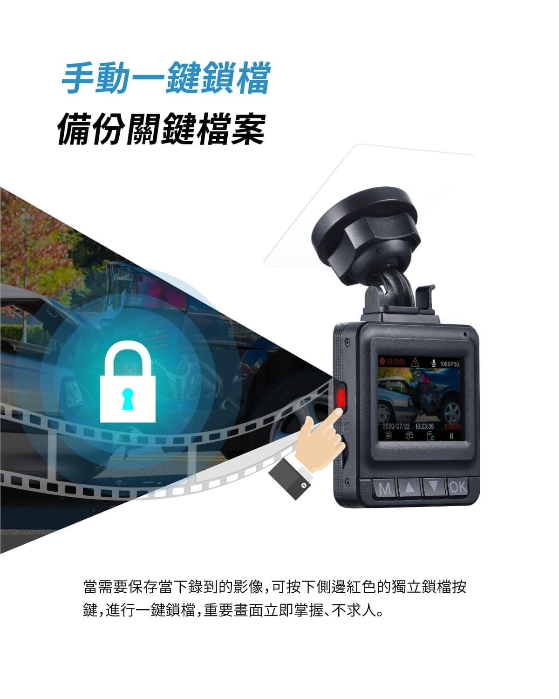 proimages/product/Dash_Cam/HR7PRO/08.jpg