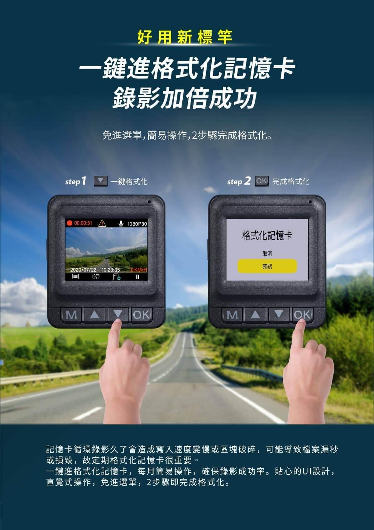 proimages/product/Dash_Cam/HR7PRO/09.jpg