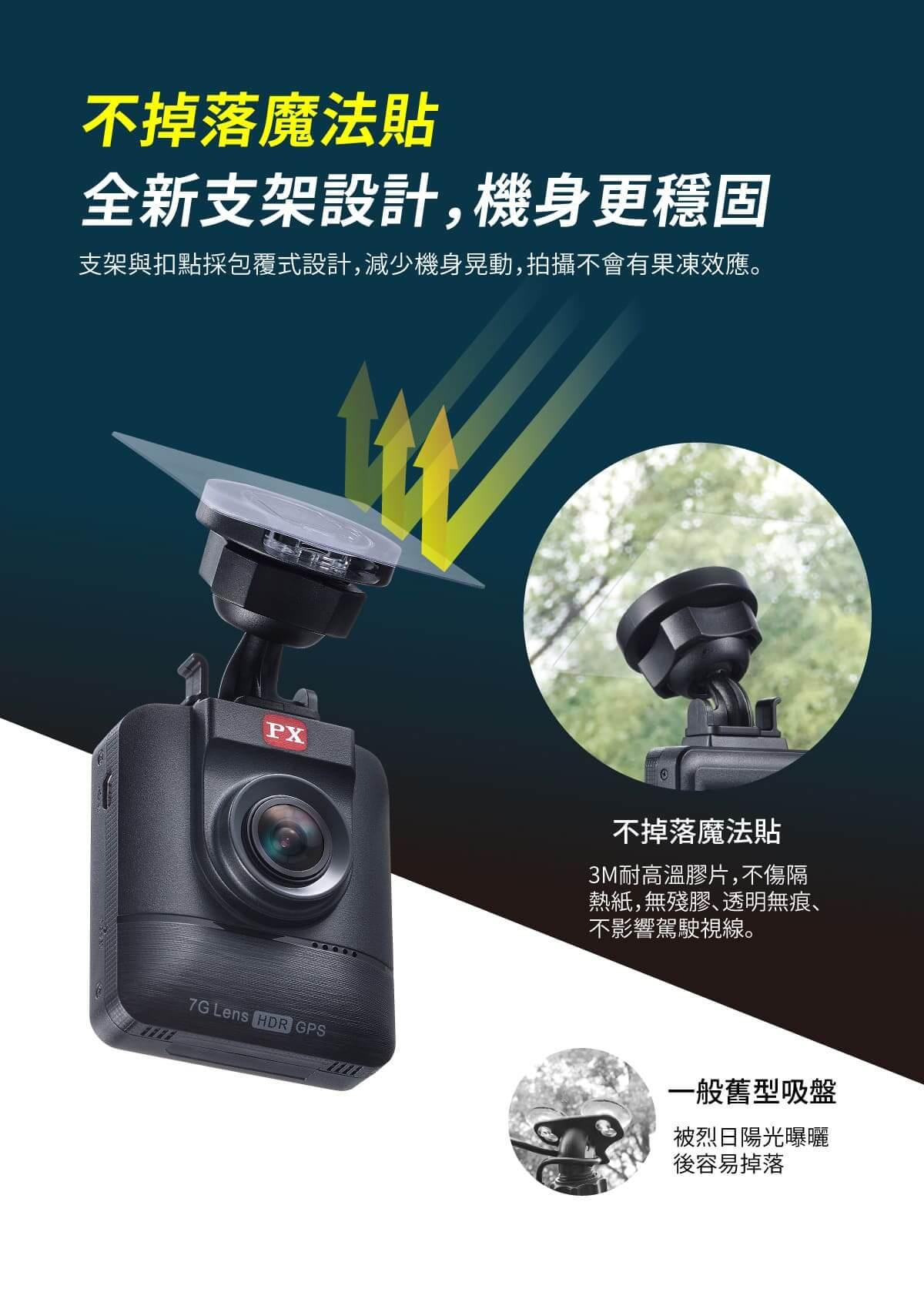 proimages/product/Dash_Cam/HR7PRO/13.jpg