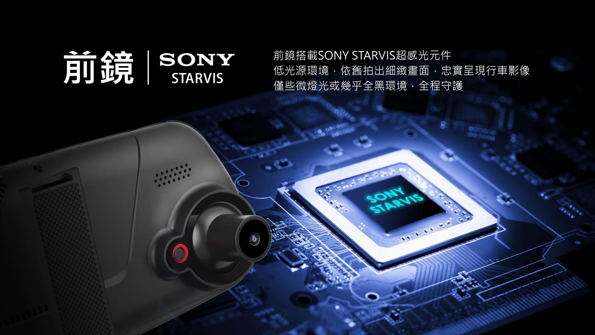 proimages/product/Dash_Cam/V90/V90-0925_03.jpg