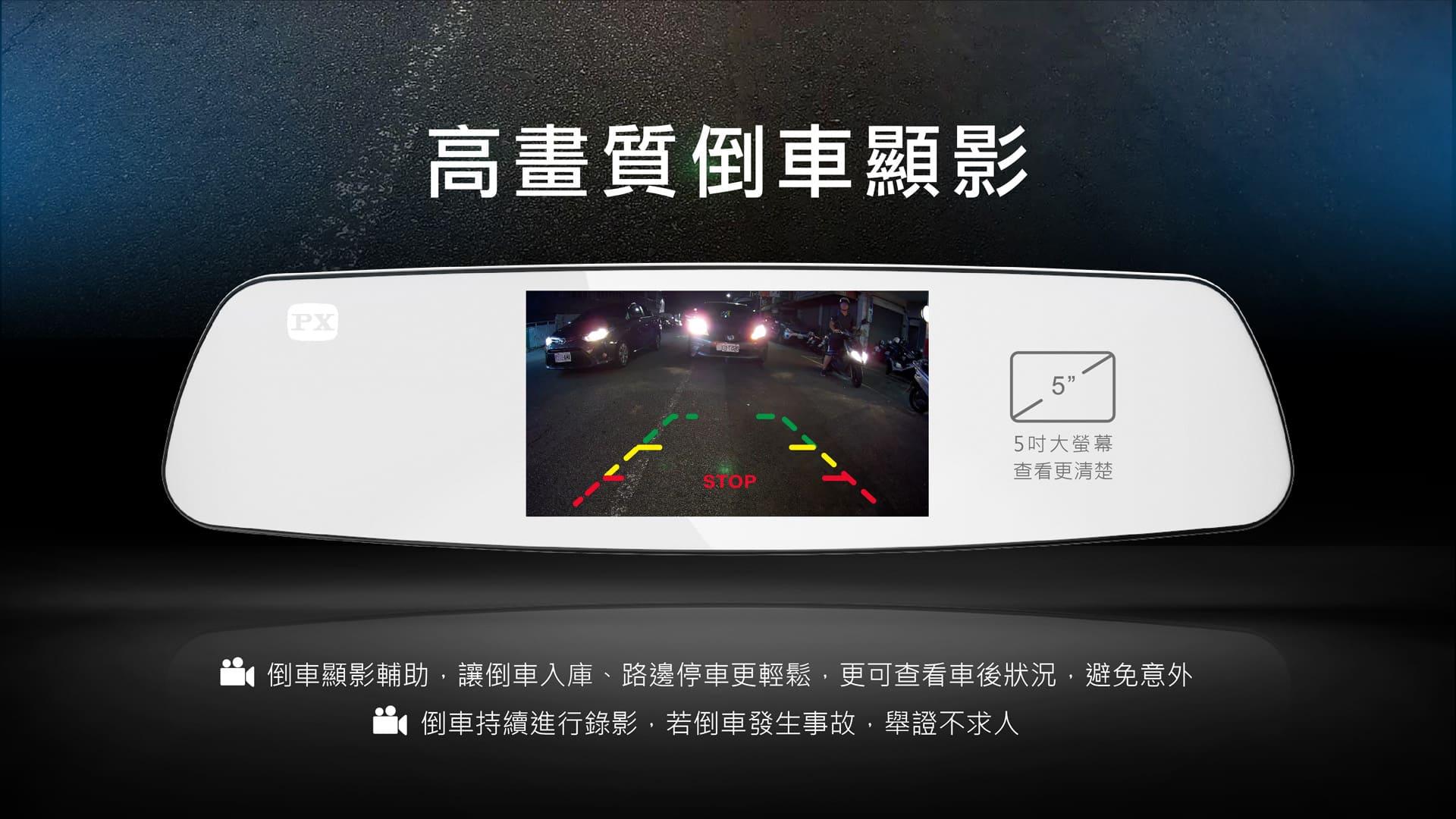 proimages/product/Dash_Cam/V90/V90-0925_09.jpg