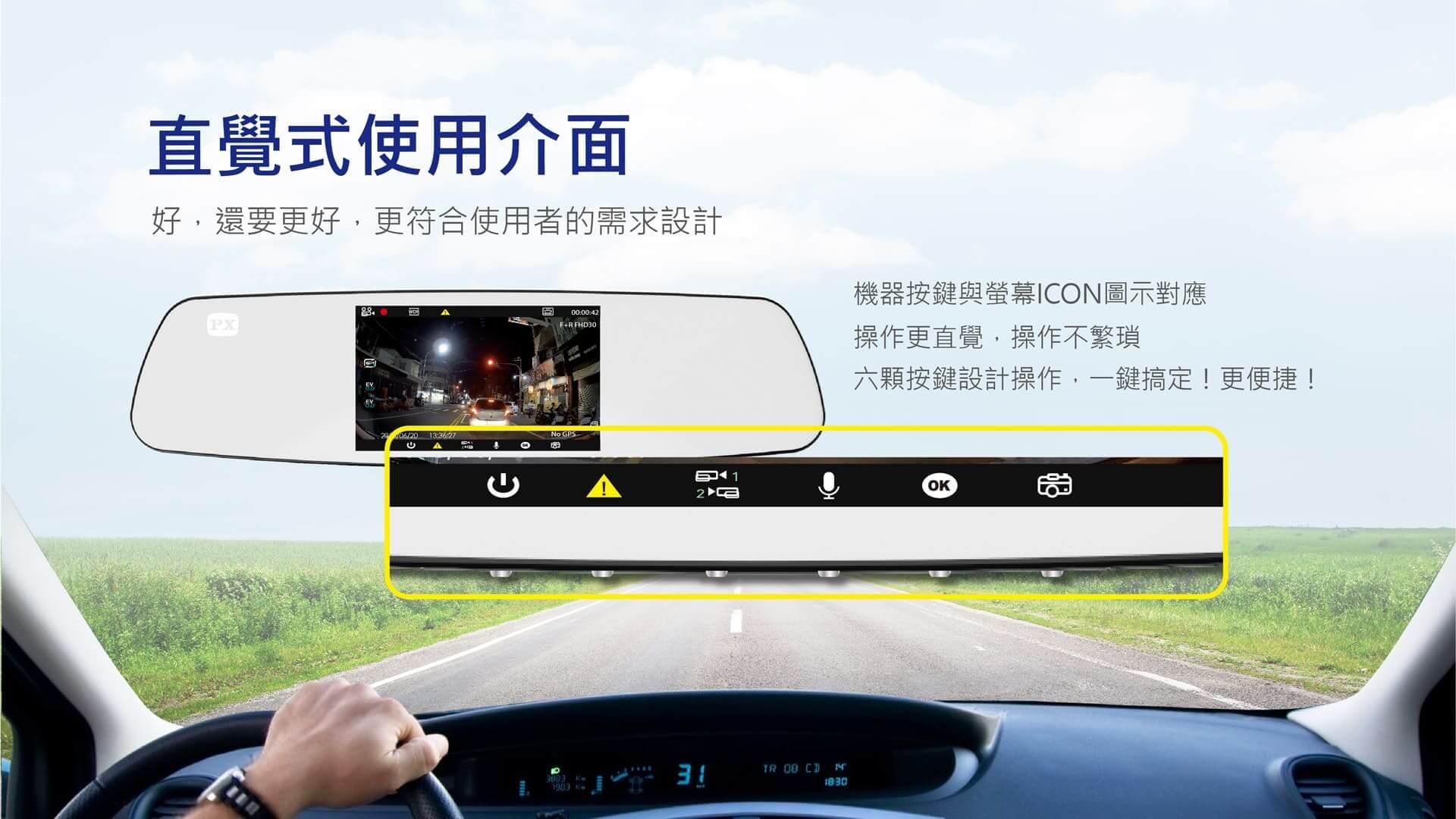 proimages/product/Dash_Cam/V90/V90-0925_11.jpg