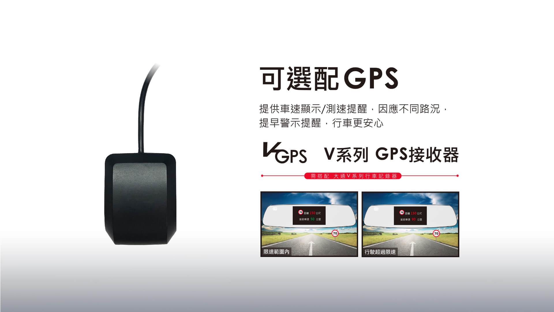 proimages/product/Dash_Cam/V90/V90-0925_13.jpg