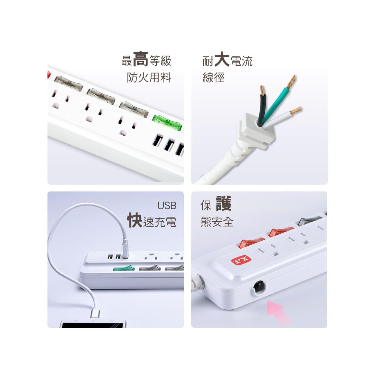 proimages/product/ExtensionCord/PEC65U36/PEC-65U36-02.jpg