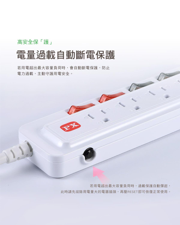 proimages/product/ExtensionCord/PEC666-669/PEC-6669-05.jpg
