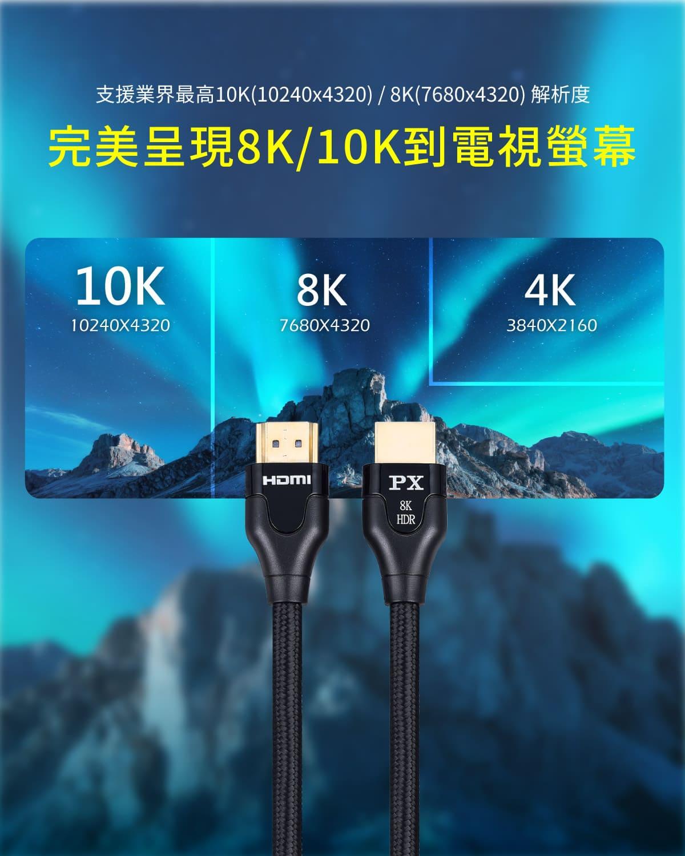 proimages/product/HDMI/8K-認證/04.jpg