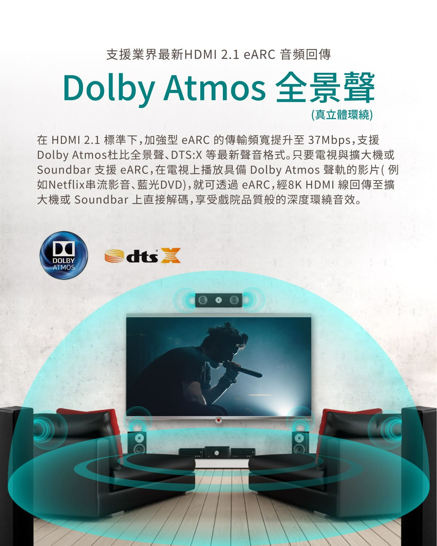 proimages/product/HDMI/8K-認證/07.jpg
