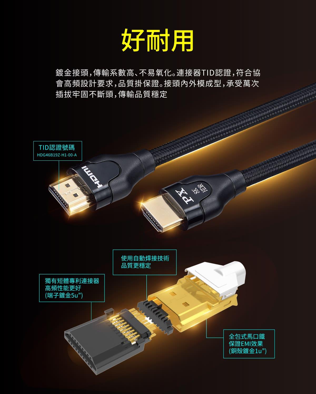 proimages/product/HDMI/8K-認證/09.jpg